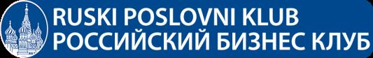 Ruski poslovni klub