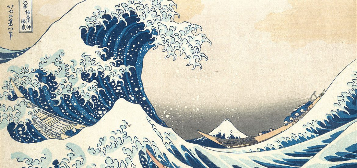 The Great Wave off Kanagawa - print by Hokusai